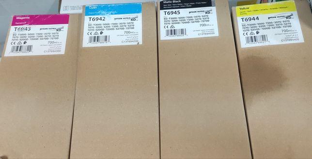 Картриджи для SureColor SC-T3000/T5000/T7000/ SC-T5200