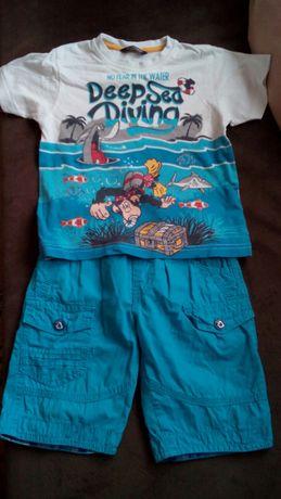 Сет летни дрехи за момче и бански