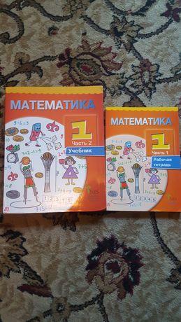 Учебники, книги для 1-го класса