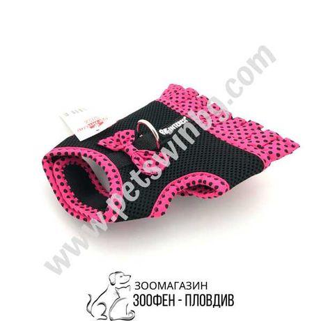 Нагръдник за Куче - Pet Interest - XS, S, M, L, XL - Черен/Розов цвят