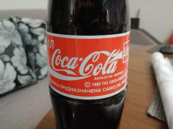 Стъклена ботилка Кока-кола от 1995