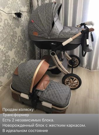Продам коляску трансформер