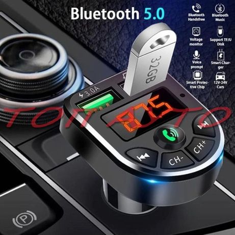 FM Трансмитер Bluetooth Handsfree Wireless LCD MP3 Player USB Charger
