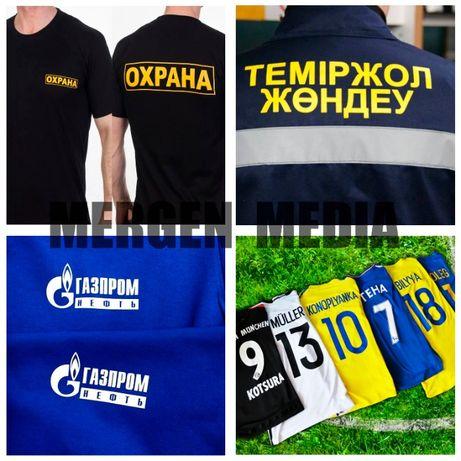 Печать на футболках|Нанесение логотипа|Брендирование|Принт на футболку