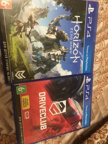 Продам диски PS4