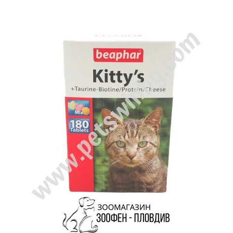 Beaphar Kitty's Mix 180бр. - Допълваща храна за Котки