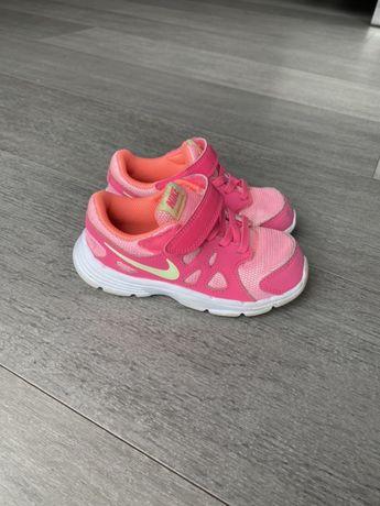 Adidasi Nike mar.26