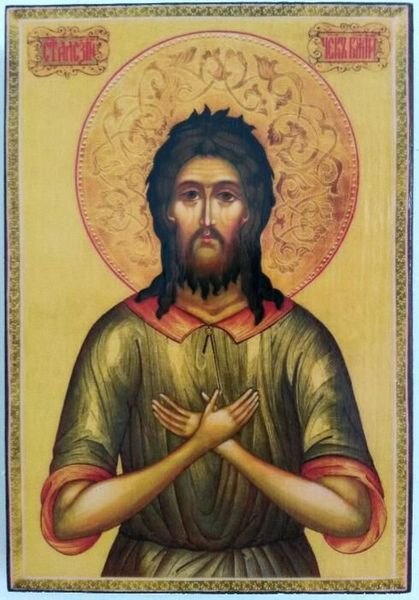 Икона на Свети Алексий ikona sveti aleksii гр. Пловдив - image 1