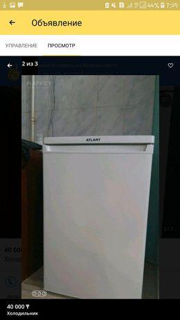 Холодильник продажа