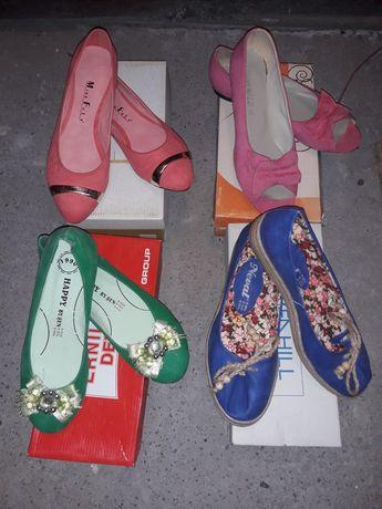 Ликвидация на обувки