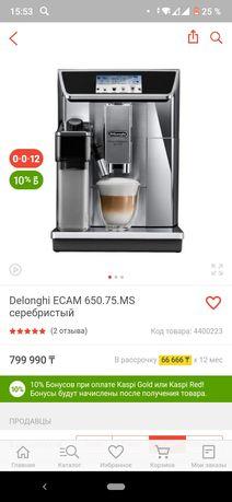 Кофемашина новая Delonghi