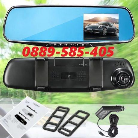 Видеорегистратор огледало за кола автомобил с предна камера кара