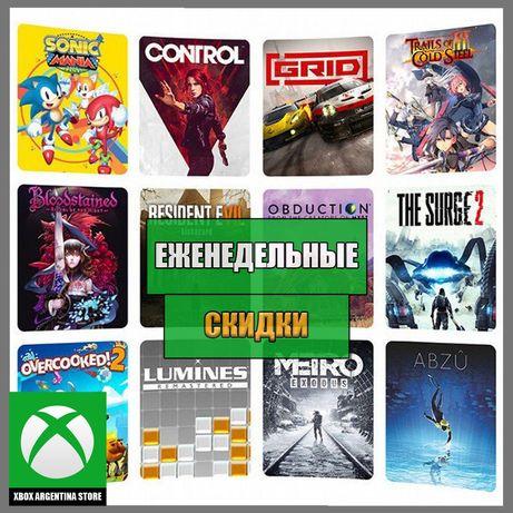 Лицензионные КЛЮЧИ для Xbox One/S/X/Series