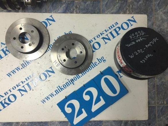 Спирачен диск Спирачни дискове Мерцедес W202 C-класа 93-00г Оферта (