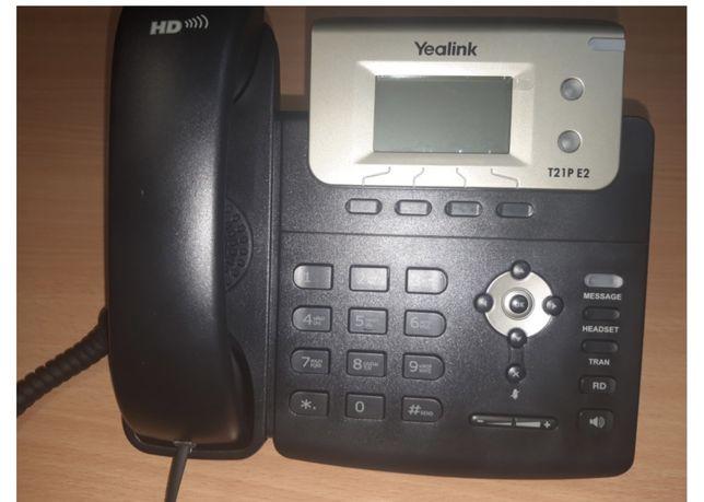 Проводной телефон цифровой