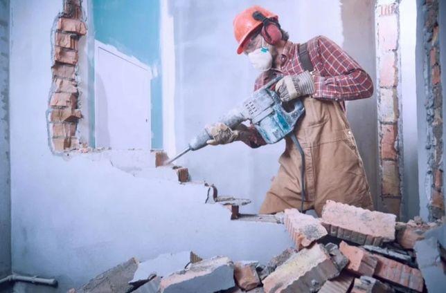 Демонтаж стены  вынос мусора