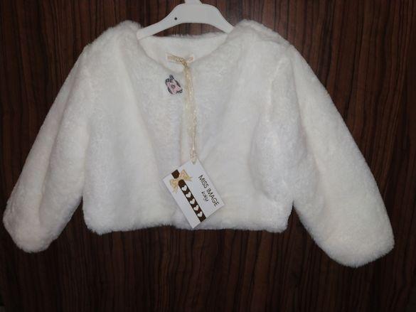 Пухкаво палто, 92-98см