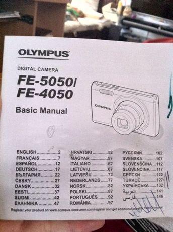 Ръководство и инсталационен диск за цифров фотоапарат Olympus