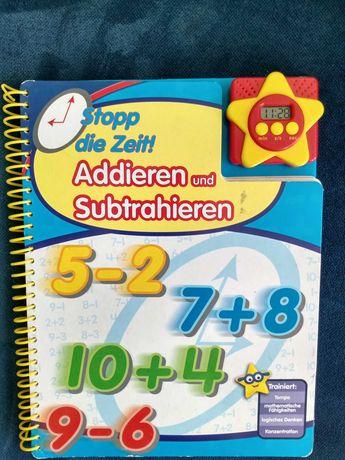 Математическа книга на немски