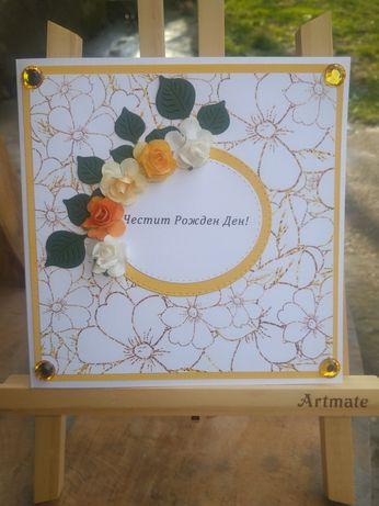 Ръчно изработени картички, покани, пликове за пари