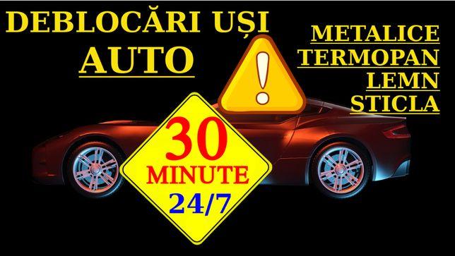 Deblocari Usi AUTO - Deblocari Usi Metalice - Deblocari Usi Bucuresti