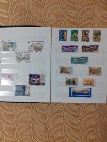 Колекция от пощенски марки от СССР