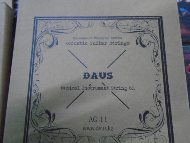 струны для гитары Daus