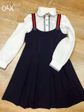 Uniformă școlară pentru copii