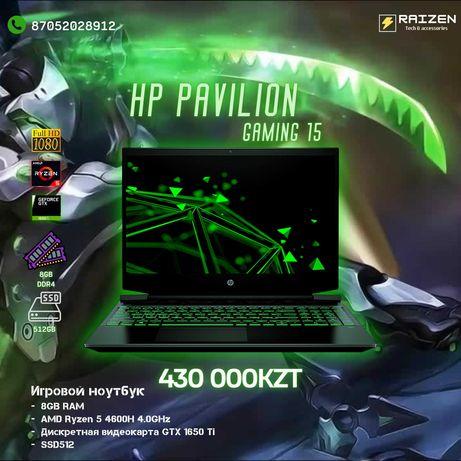 Игровой ноутбук HP Pavilion gaming 15