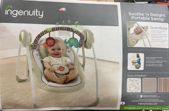 Бебешка преносима люлка