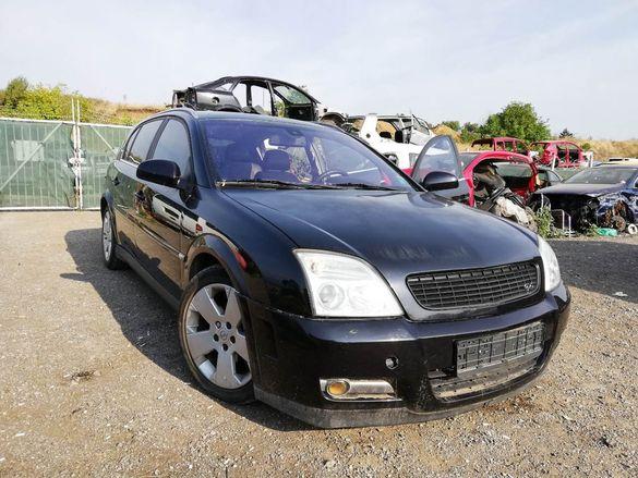 НА ЧАСТИ! Opel Signum 3.0 CDTI V6 24V 177 кс. Isuzu АВТОМАТИК OPC line