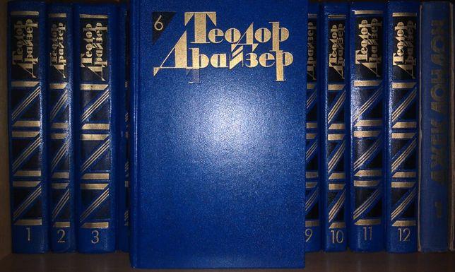 Книги - зарубежная литература, классика, собрание сочинений.