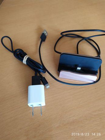 Продаван док - захранващо и кабел за iphone