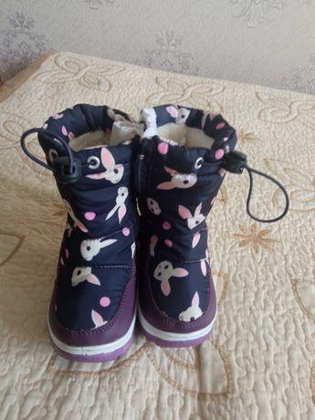 Детская зимняя обувь для девочек
