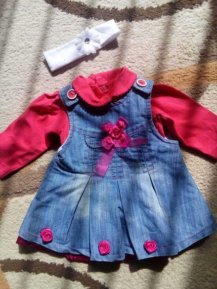 Бебешка рокличка