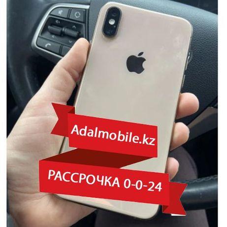 Б/у Apple iphone Xs. Айфон ИксС. 512гб. Рассрочка!