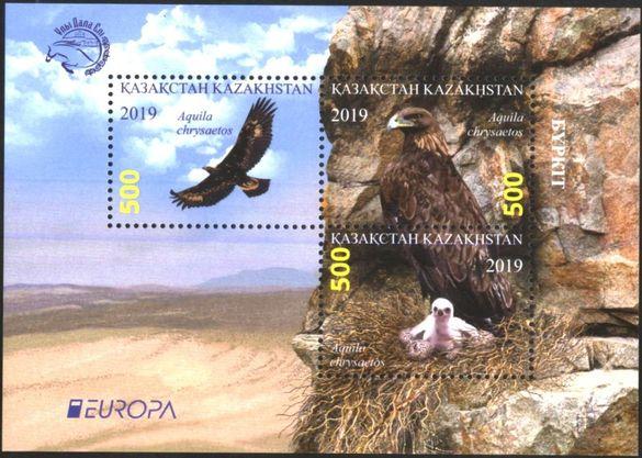 Пощенски марки и блокове Европа СЕПТ