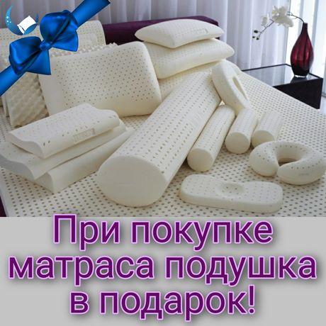 Матрас, подушка, ортопедические,ортопед матрас и подушка наматрасники