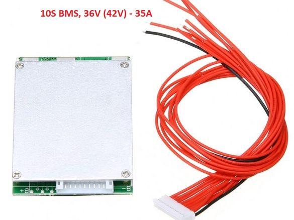 10S BMS 42V 35A, защитна платка с балансно зареждане, PCB BMS board