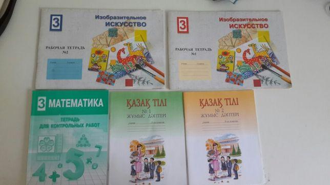 """Рабочие книги """"Артамура"""""""