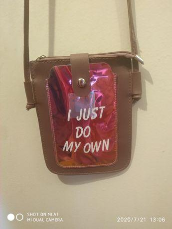 Продам маленькую сумочку