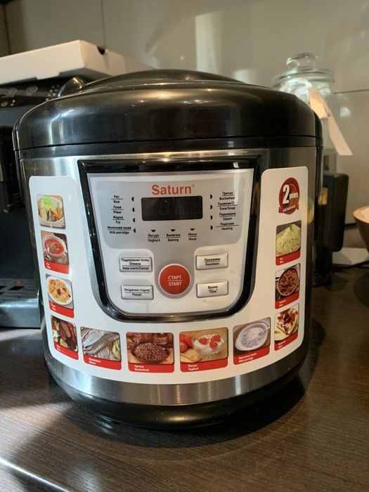 Slow cooker, ca nou Targu-Mures - imagine 1