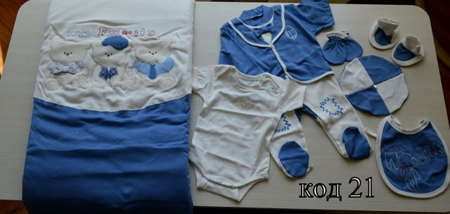НАМАЛЕНИЕ! Бебешки комплекти за изписване