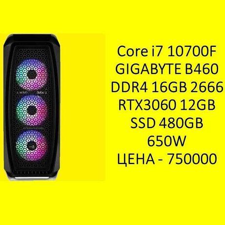 Системные блоки с видеокартами 1660/2060/3060