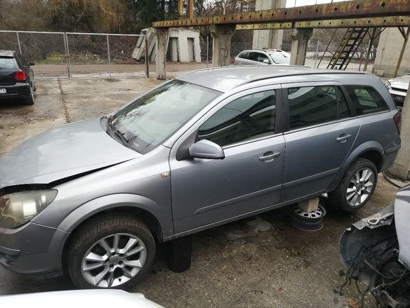 Опел Астра Н / Opel Astra H - на части