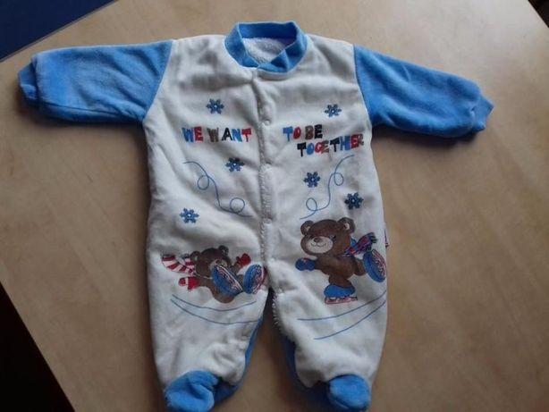 Combinezon bebe 0-3 luni