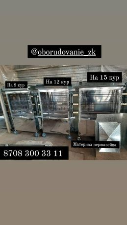 Электрический гриль аппарат Астана. Заканчивая цена.
