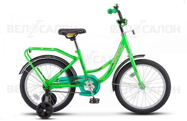 Детские велосипеды STELS Flyte 16 для 4-5лет KASPI RED!