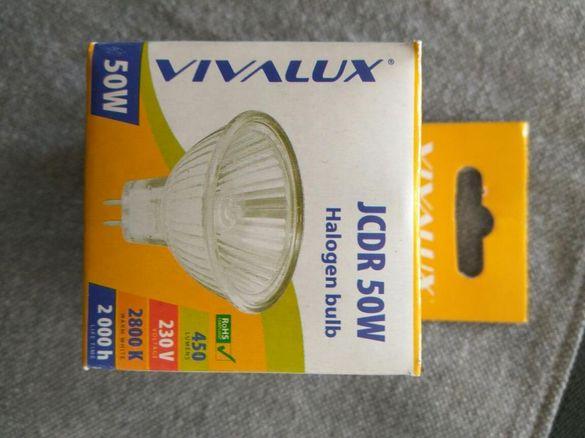 Лунички за осветление 220 V 12 Vволта различни видове.