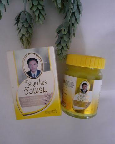 Тайский жёлтый бальзам с Имбирем ВАНГ ПРОМ (WANG PROM Yellow Balm) 50м